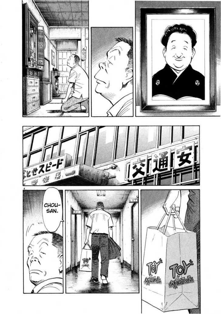 20th Century Boys 3 Page 4