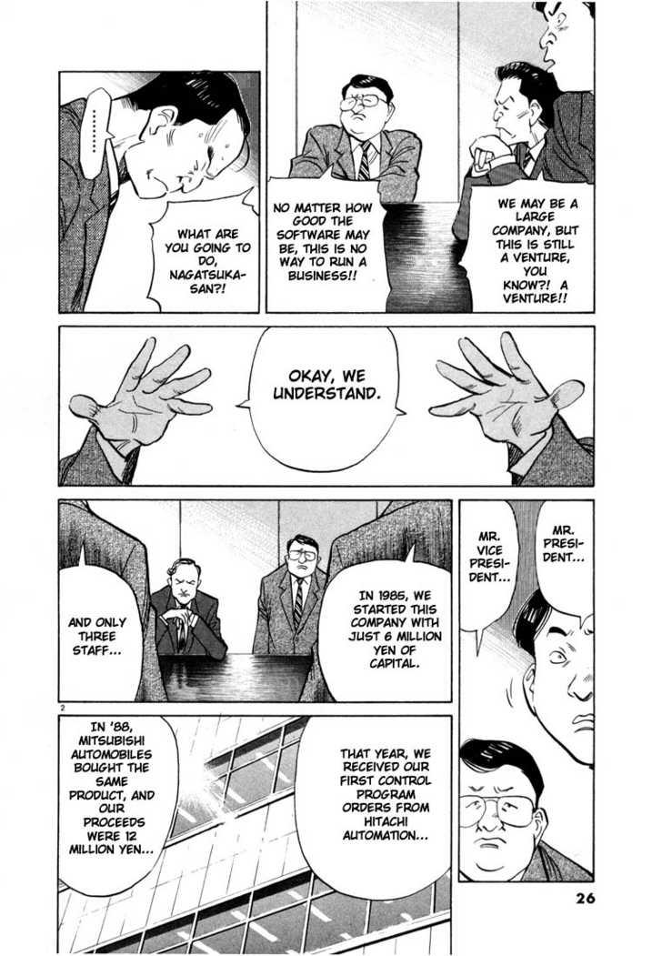 20th Century Boys 2 Page 2