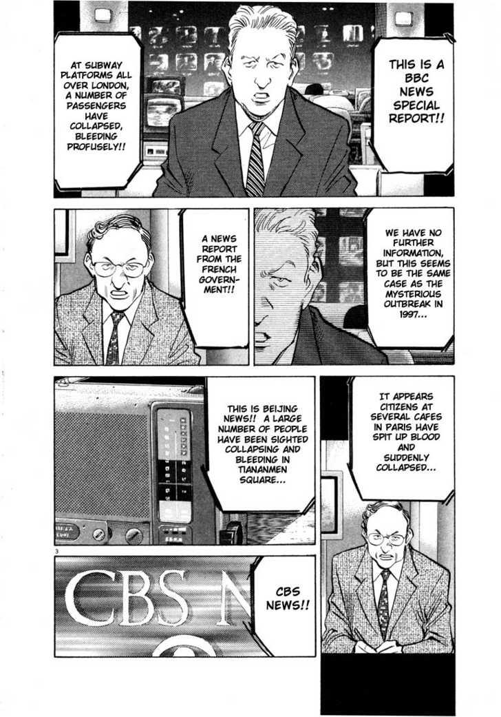 20th Century Boys 6 Page 3