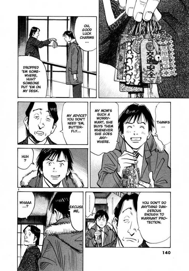20th Century Boys 8 Page 2