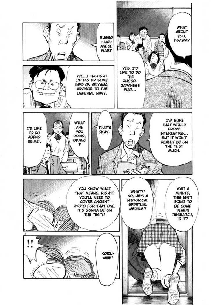 20th Century Boys 5 Page 2