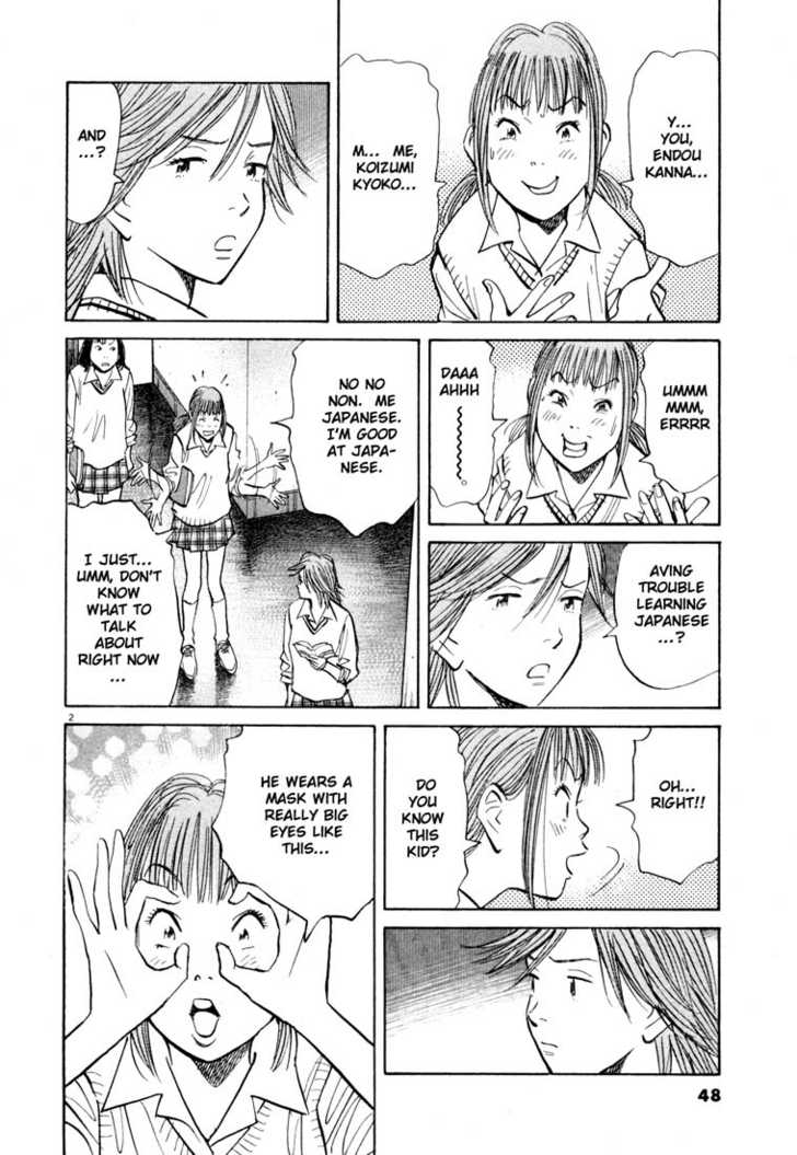 20th Century Boys 3 Page 2