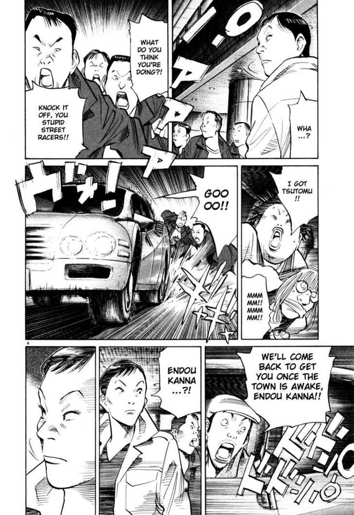 20th Century Boys 6 Page 4