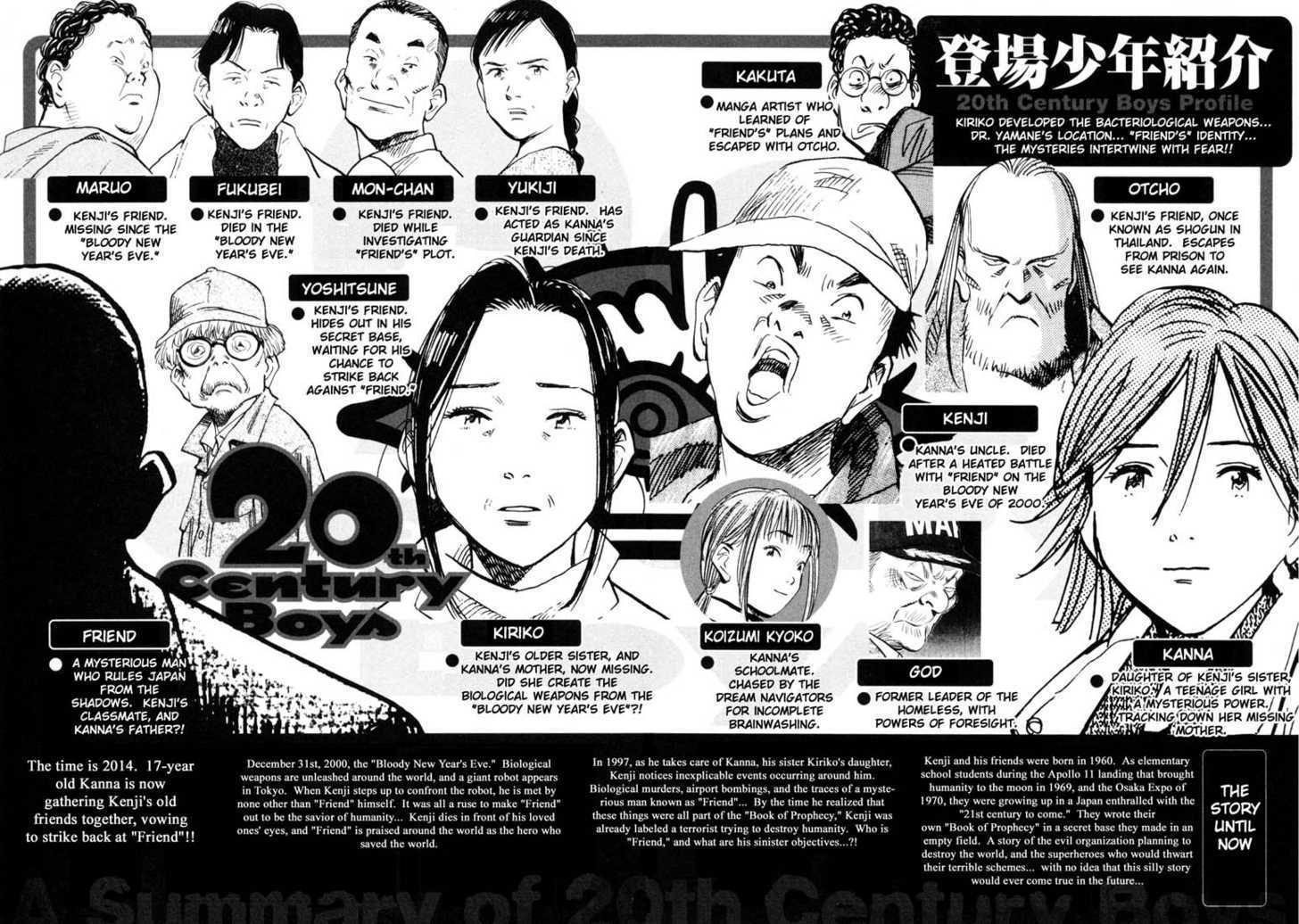 20th Century Boys 1 Page 4