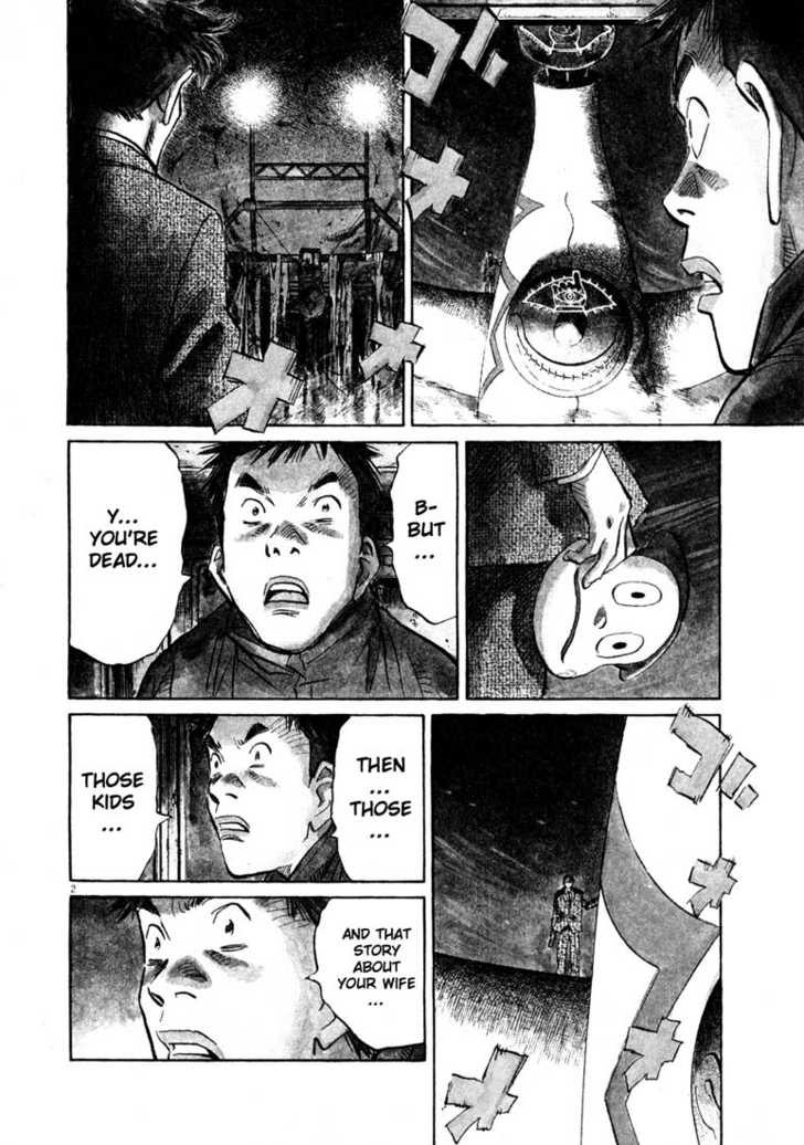 20th Century Boys 12 Page 3