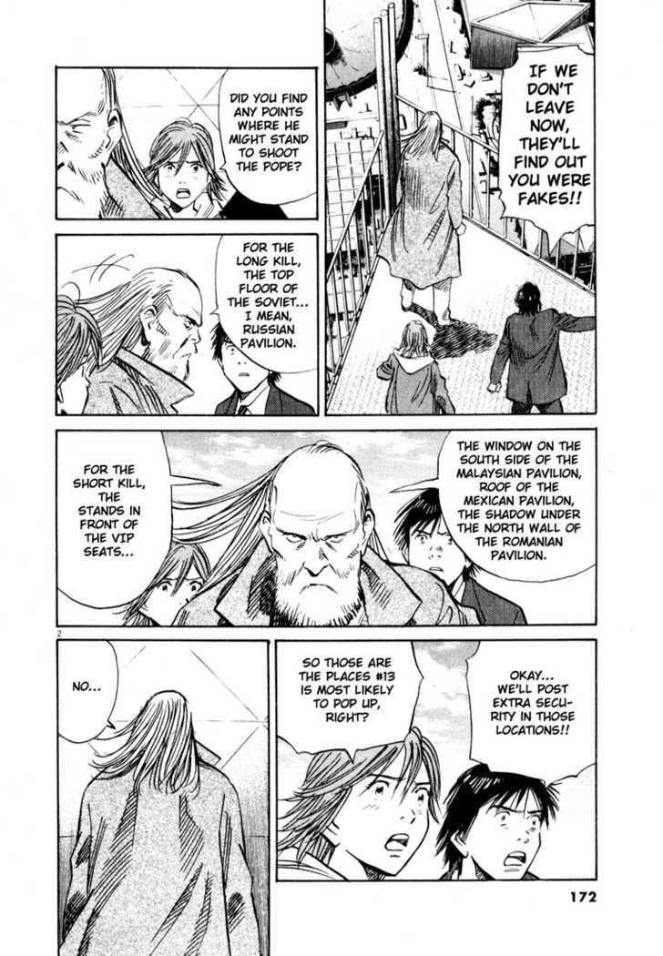 20th Century Boys 10 Page 2
