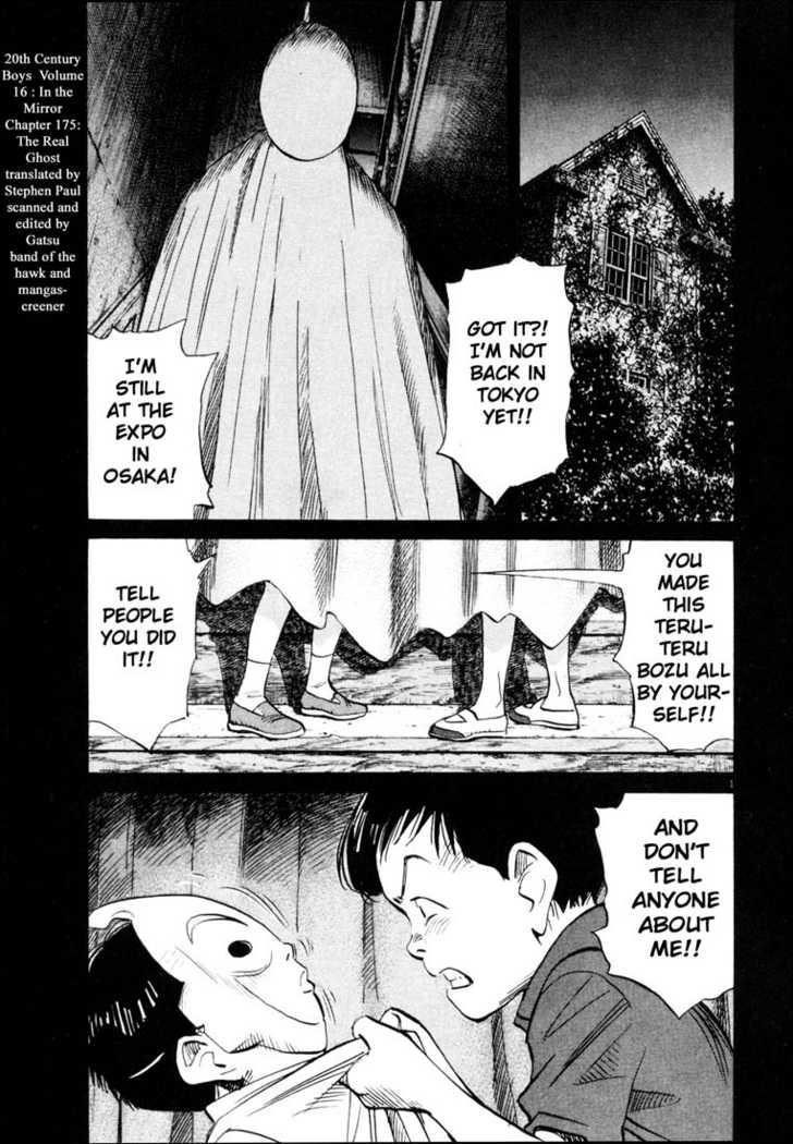 20th Century Boys 5 Page 1