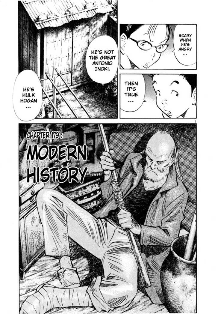 20th Century Boys 9 Page 3