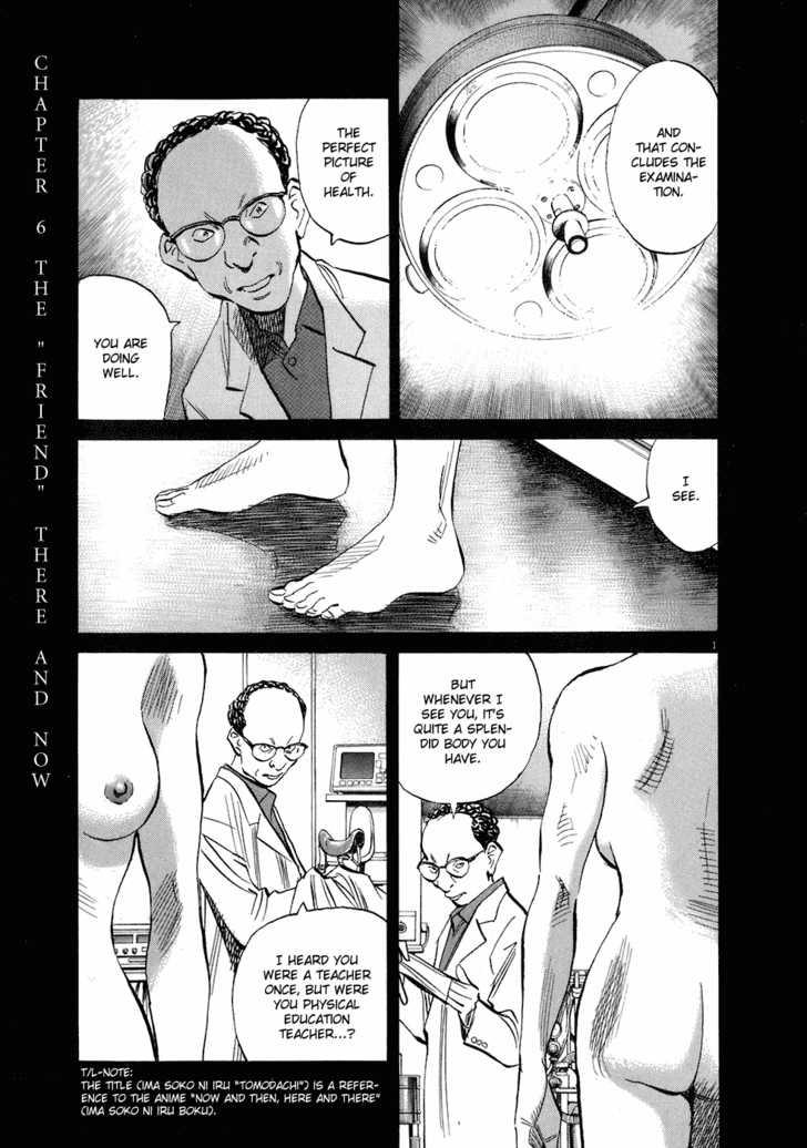 20th Century Boys 6 Page 2