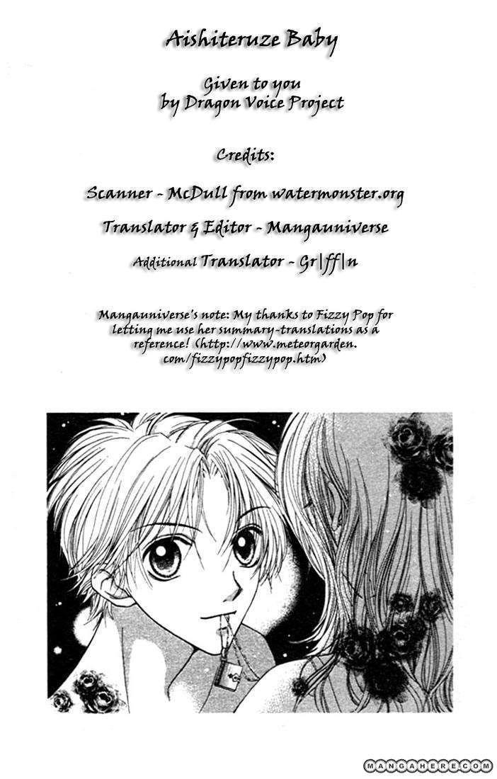 Aishiteruze Baby 1.2 Page 1