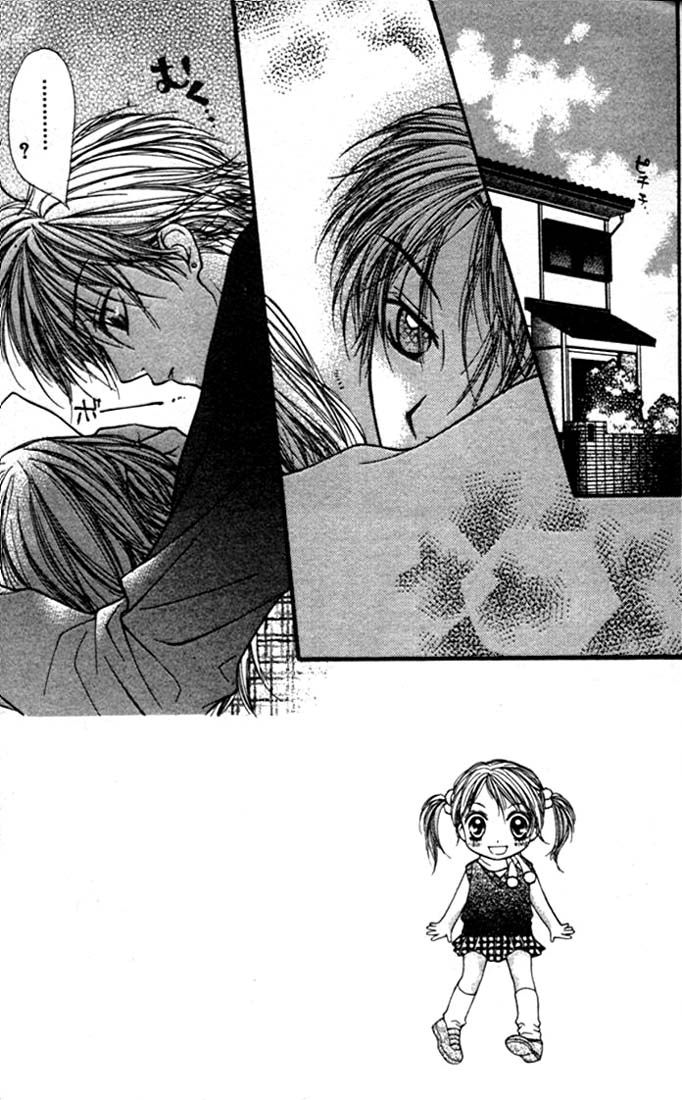Aishiteruze Baby 2 Page 2