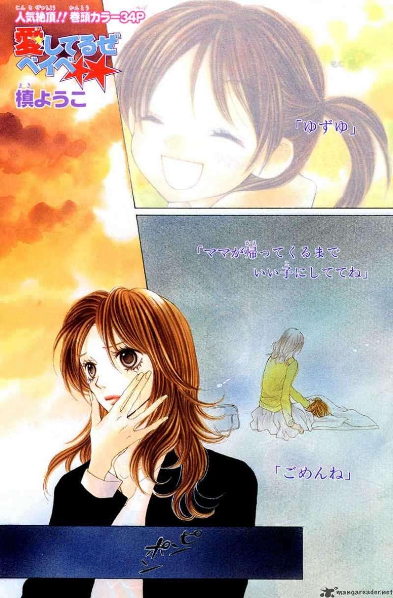 Aishiteruze Baby 28 Page 1