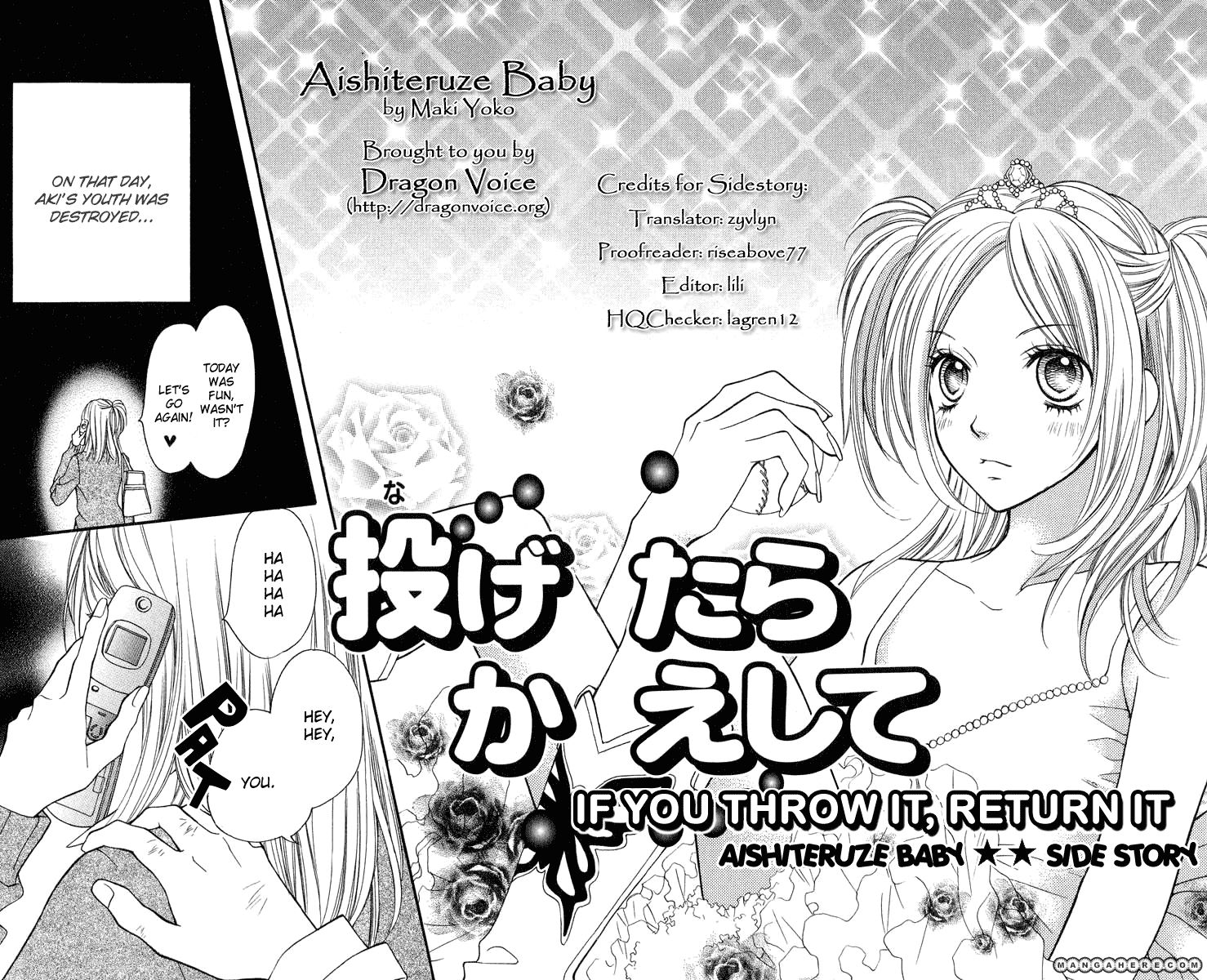 Aishiteruze Baby 28.5 Page 1