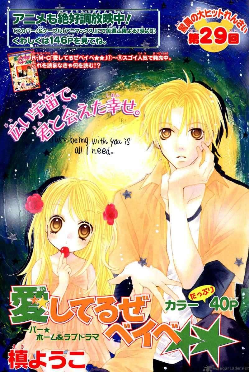 Aishiteruze Baby 29 Page 1