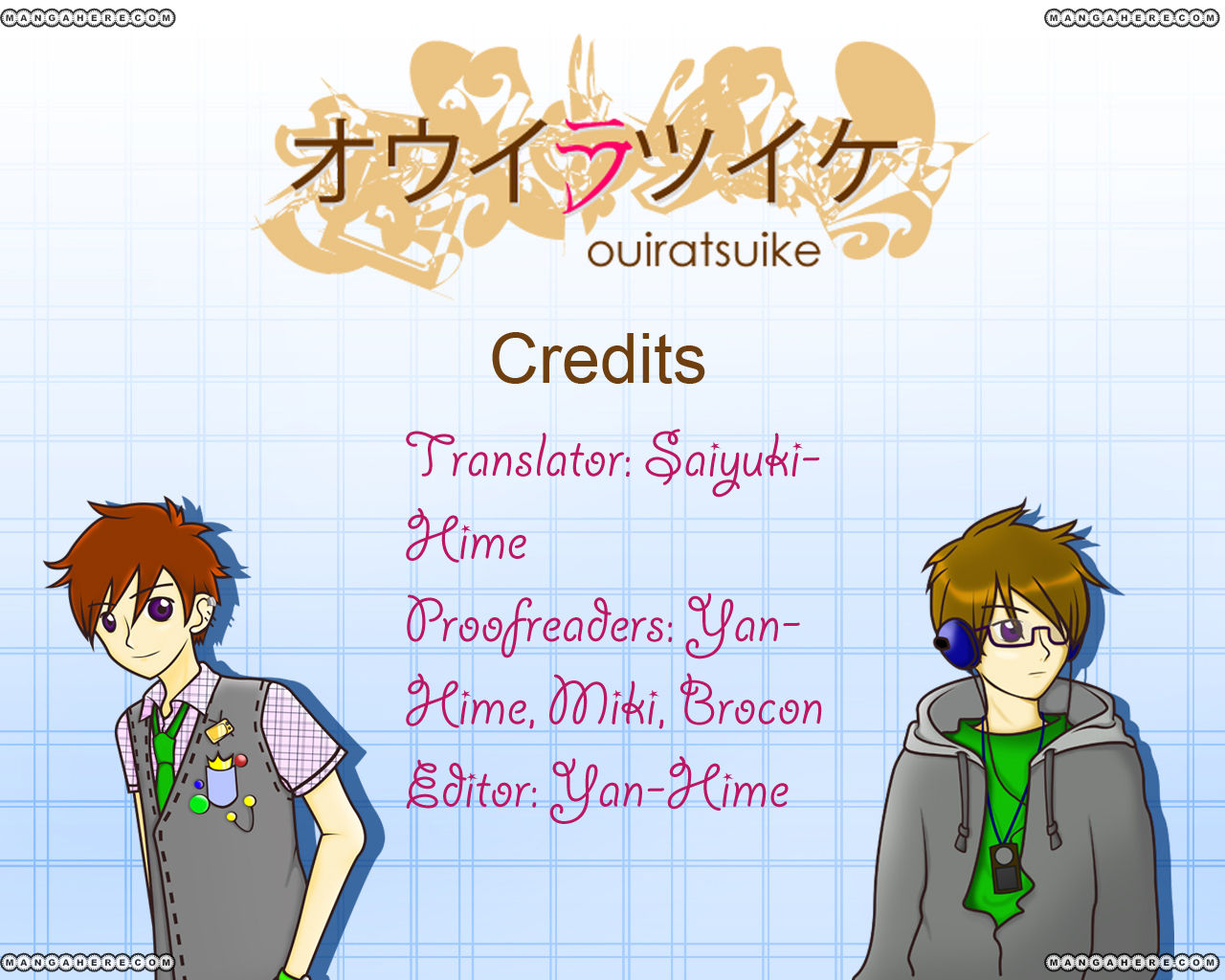 Brothers Conflict 0 Page 1