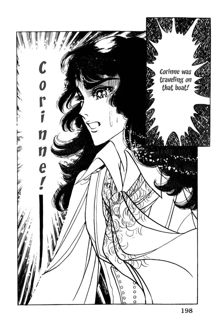 Hakushaku Reijou 7 Page 3