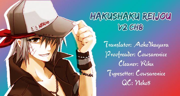 Hakushaku Reijou 8 Page 1