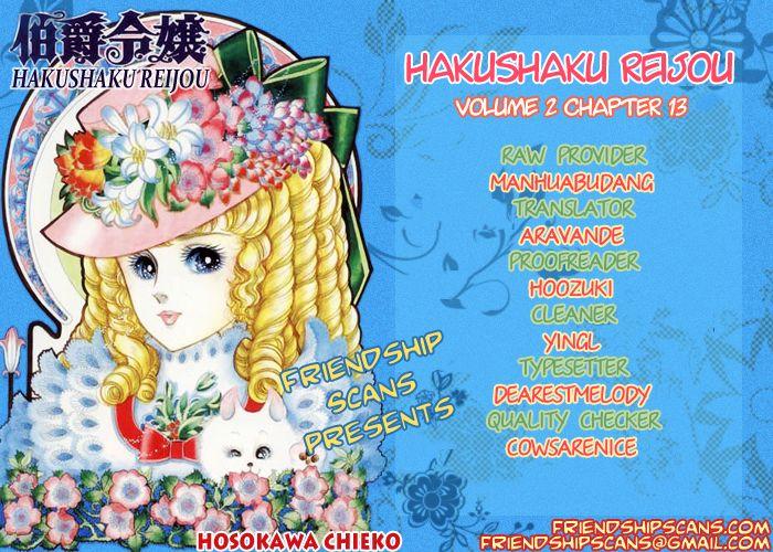 Hakushaku Reijou 13 Page 1