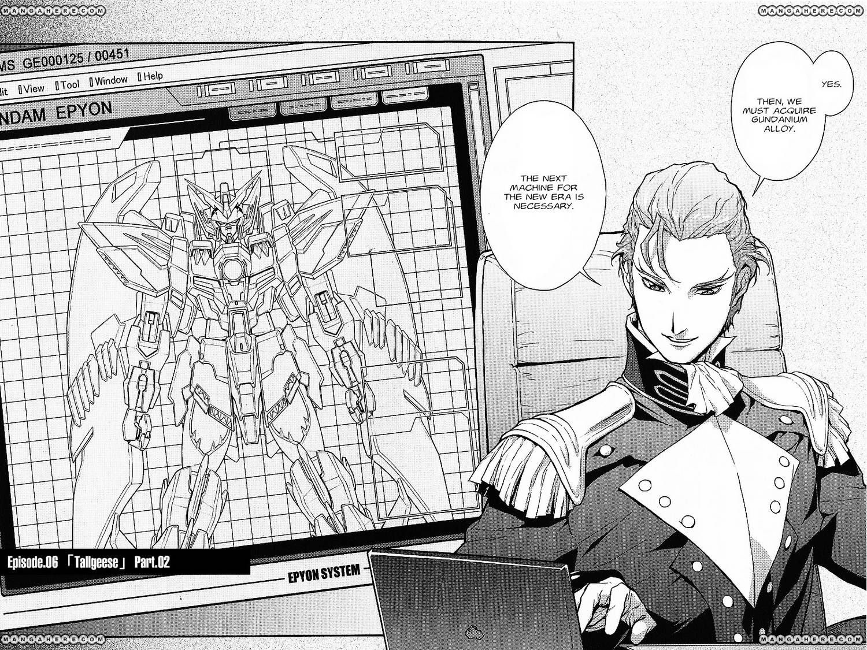 Shin Kidou Senki Gundam W: Endless Waltz - Haishatachi no Eikou 6 Page 1