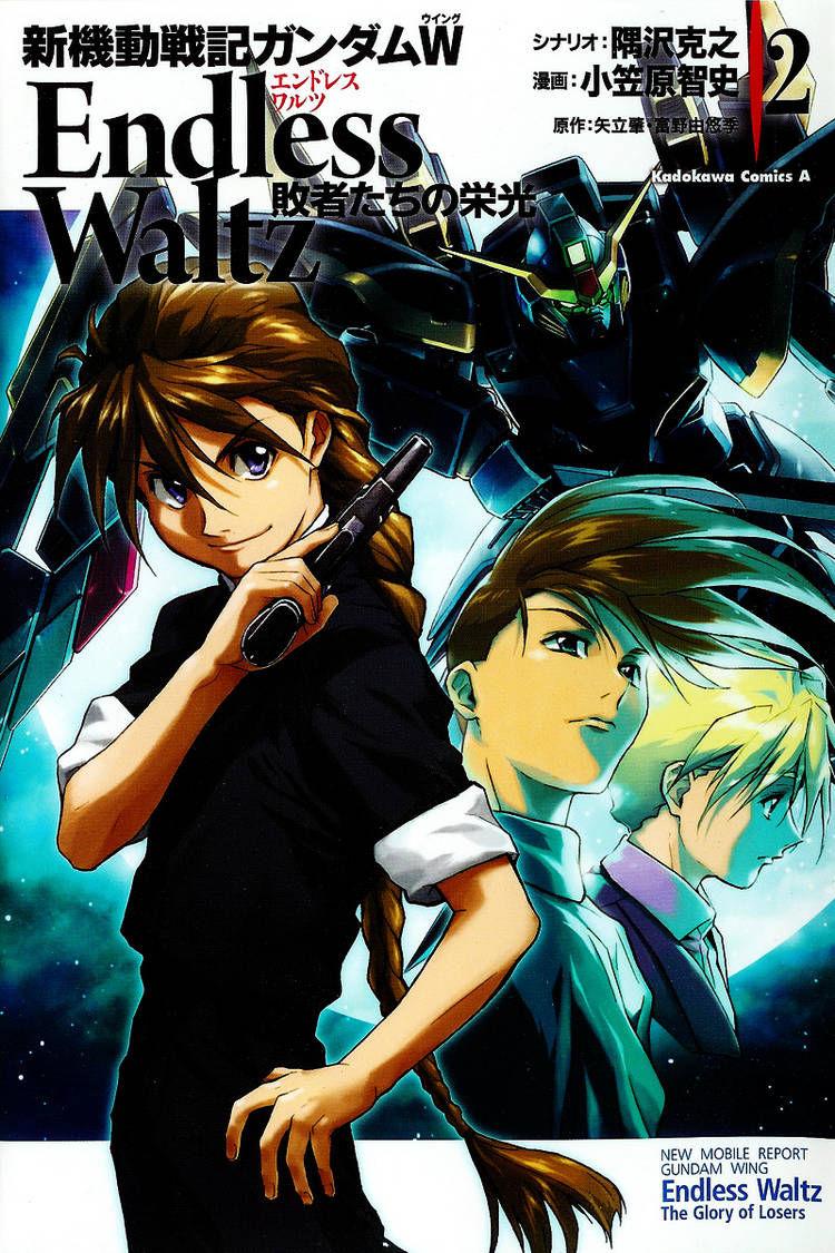 Shin Kidou Senki Gundam W: Endless Waltz - Haishatachi no Eikou 7 Page 1