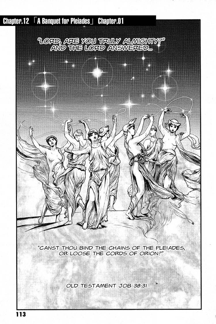 Shin Kidou Senki Gundam W: Endless Waltz - Haishatachi no Eikou 12 Page 1