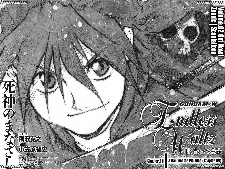 Shin Kidou Senki Gundam W: Endless Waltz - Haishatachi no Eikou 15 Page 2