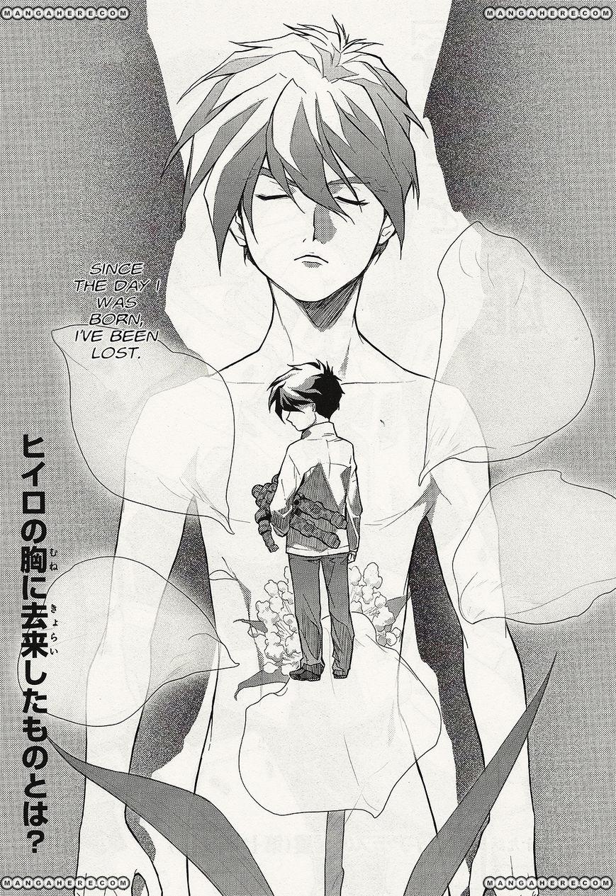 Shin Kidou Senki Gundam W: Endless Waltz - Haishatachi no Eikou 19 Page 1