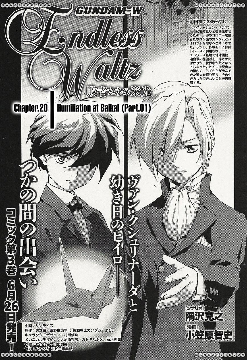 Shin Kidou Senki Gundam W: Endless Waltz - Haishatachi no Eikou 20 Page 1