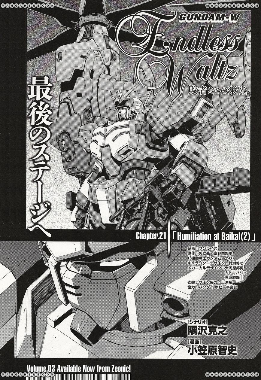 Shin Kidou Senki Gundam W: Endless Waltz - Haishatachi no Eikou 21 Page 1