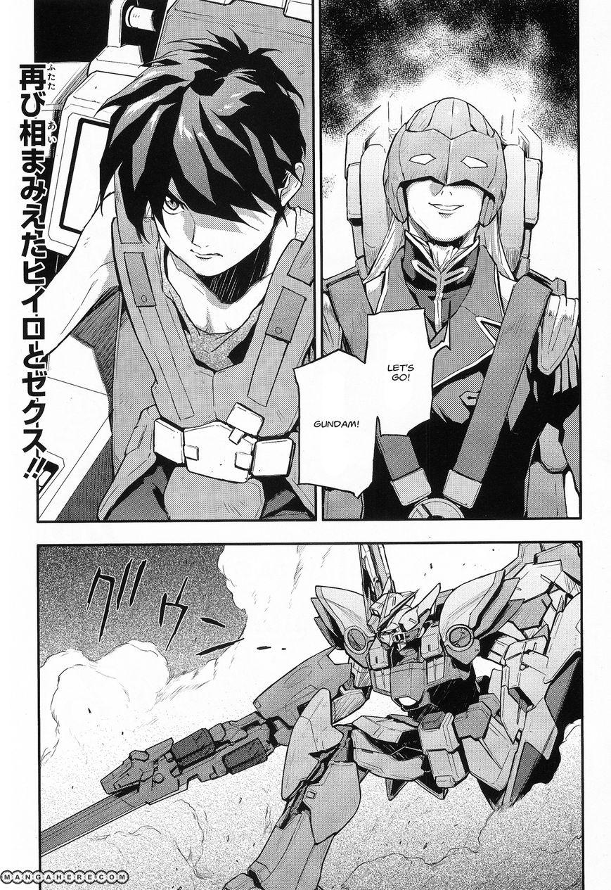 Shin Kidou Senki Gundam W: Endless Waltz - Haishatachi no Eikou 24 Page 1