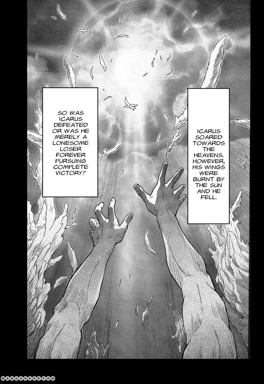 Shin Kidou Senki Gundam W: Endless Waltz - Haishatachi no Eikou 26 Page 1