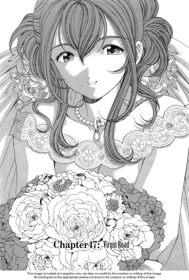 Virgin na Kankei 47 Page 1