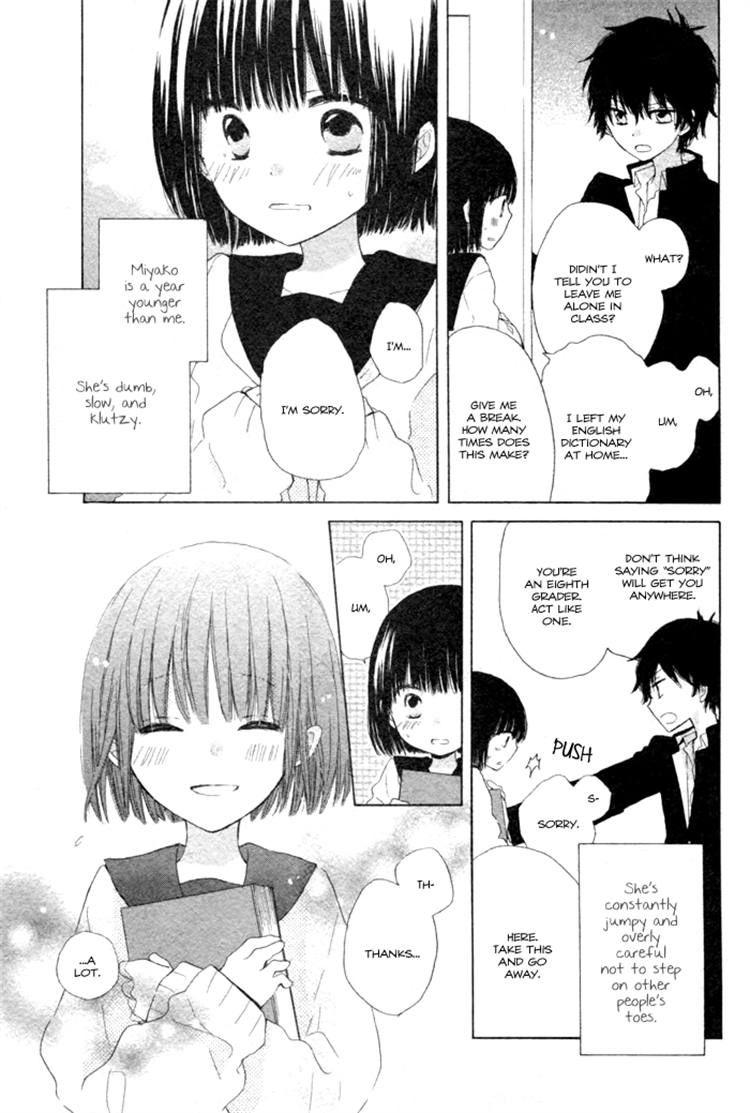 Wasureyuki 1 Page 3