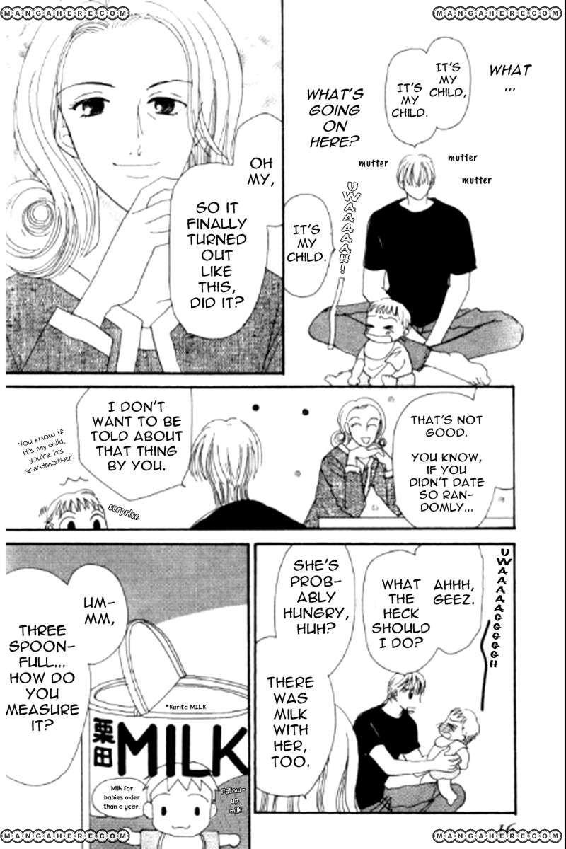 Ore no Ko desu ka? 2 Page 1
