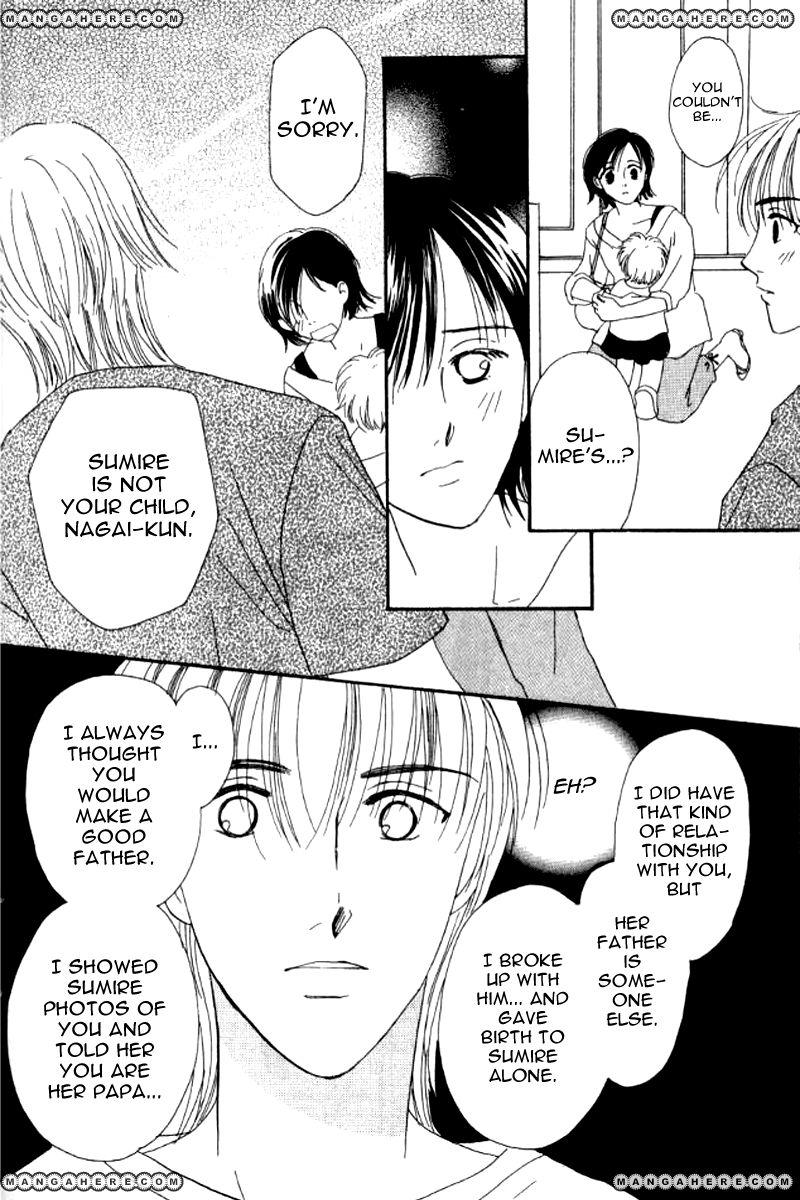 Ore no Ko desu ka? 6 Page 2