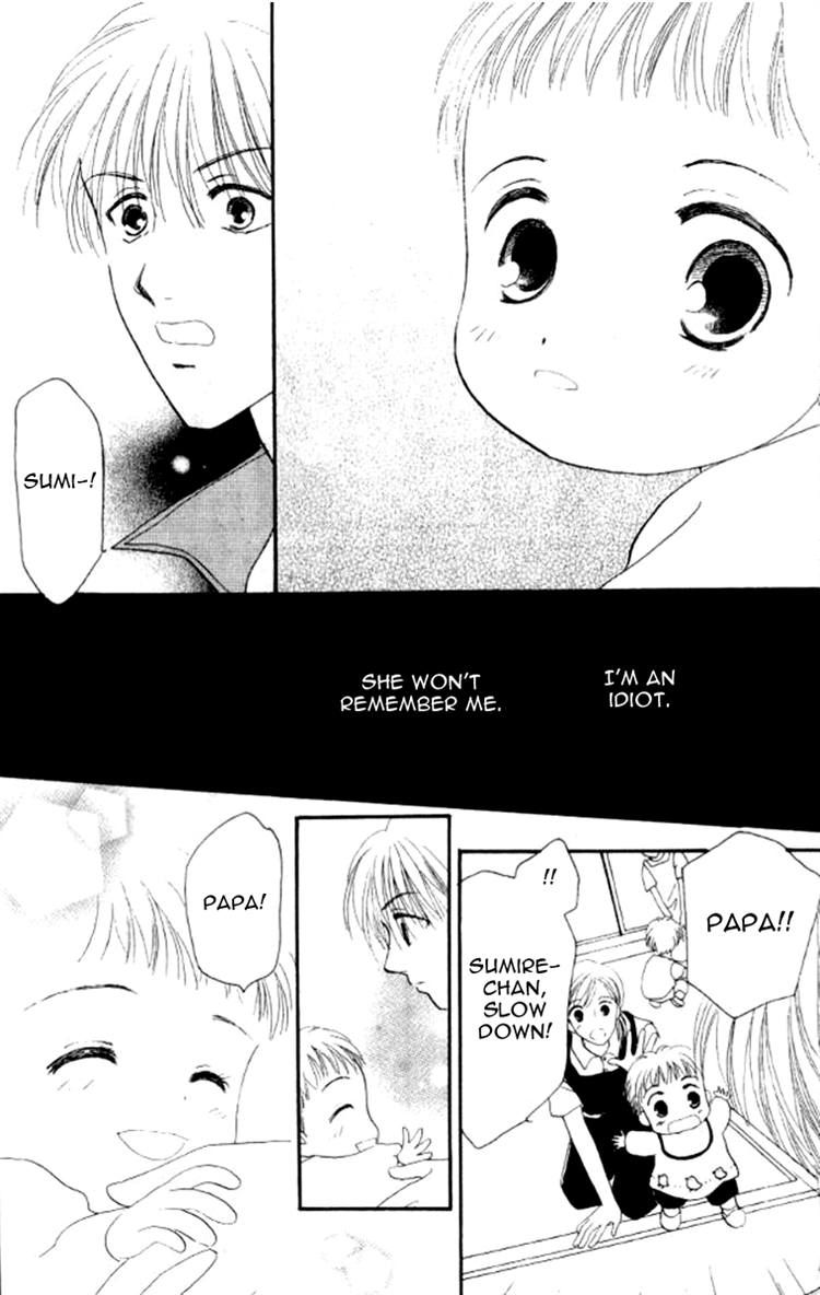 Ore no Ko desu ka? 8 Page 1