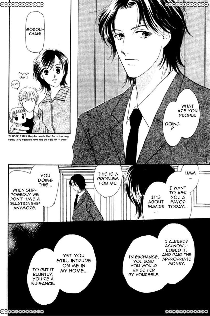 Ore no Ko desu ka? 9 Page 3