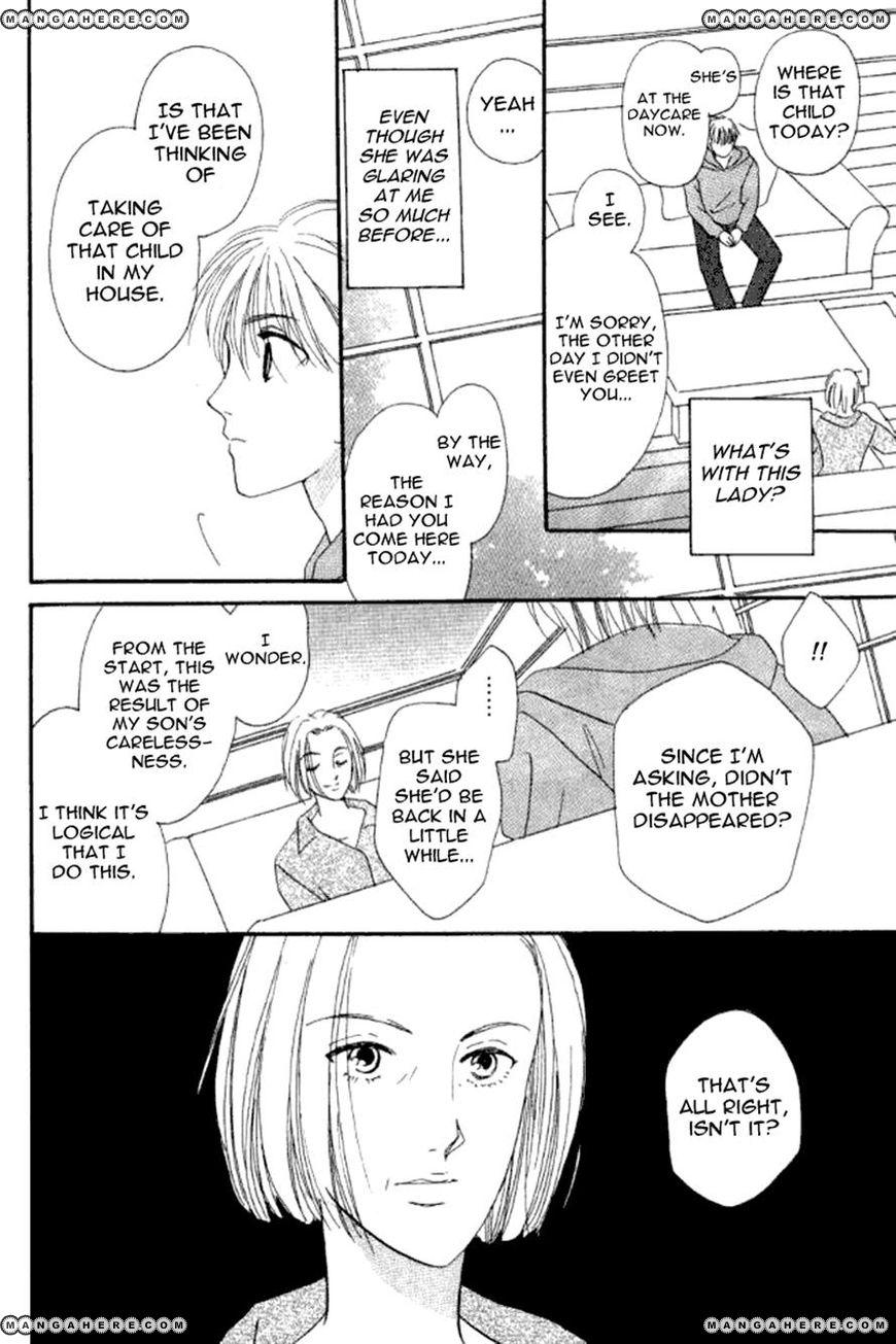 Ore no Ko desu ka? 12 Page 2