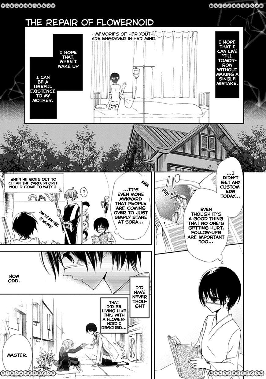 Flowernoid no Shuufukushi 3 Page 3
