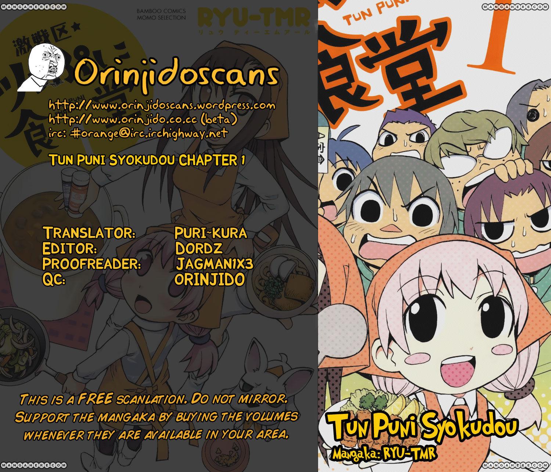 Gekisenku Tsun Puni Shokudou 1 Page 1