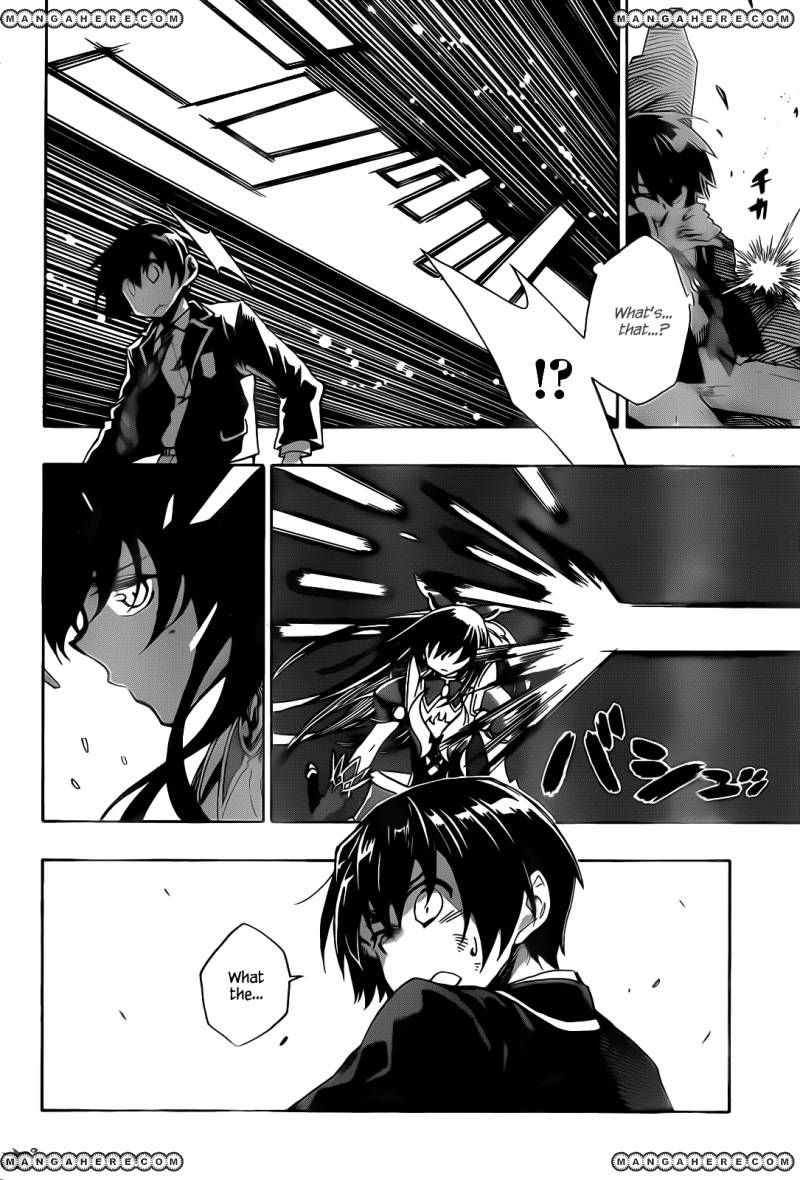 Date a Live 2 Page 4
