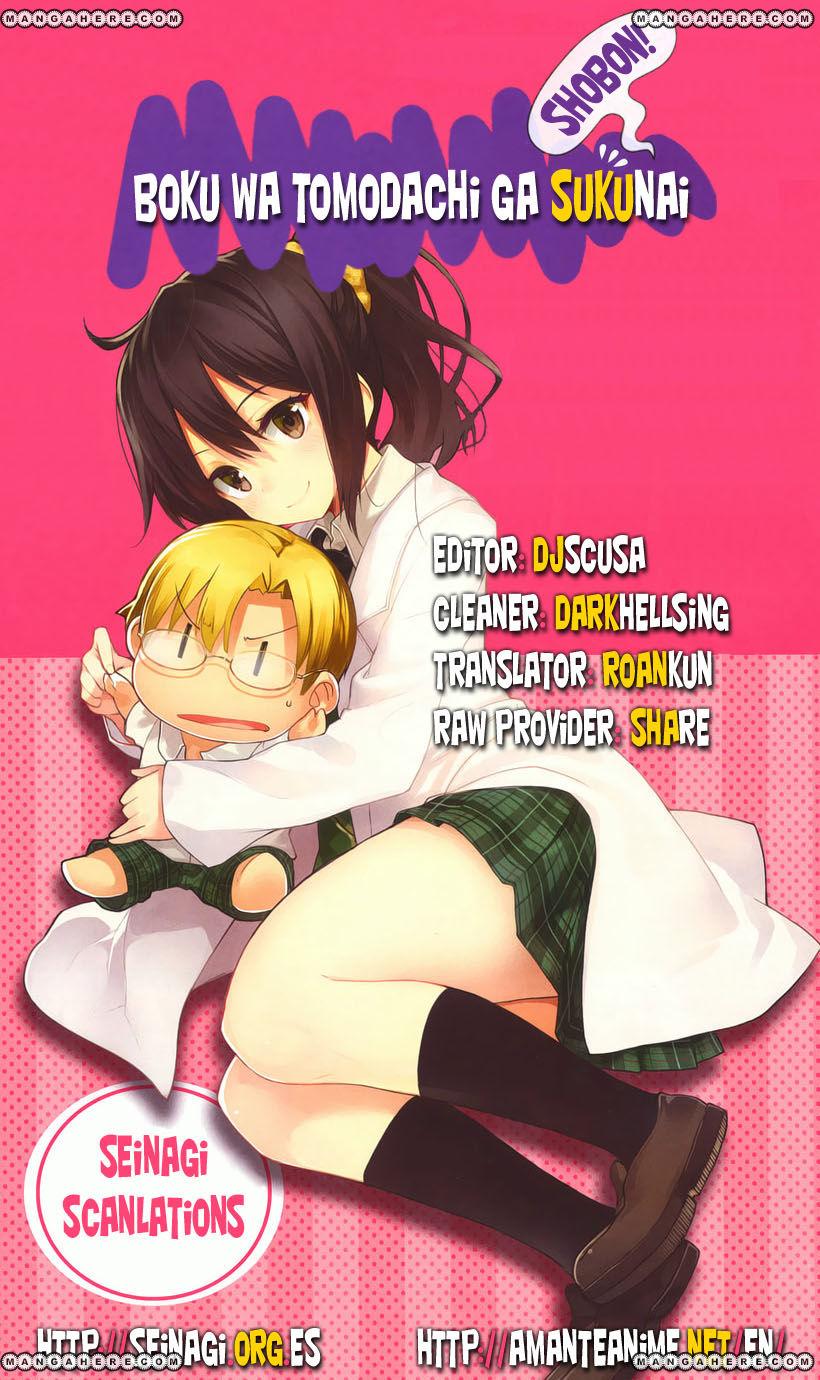 Boku wa Tomodachi ga Sukunai Shobon! 4 Page 1