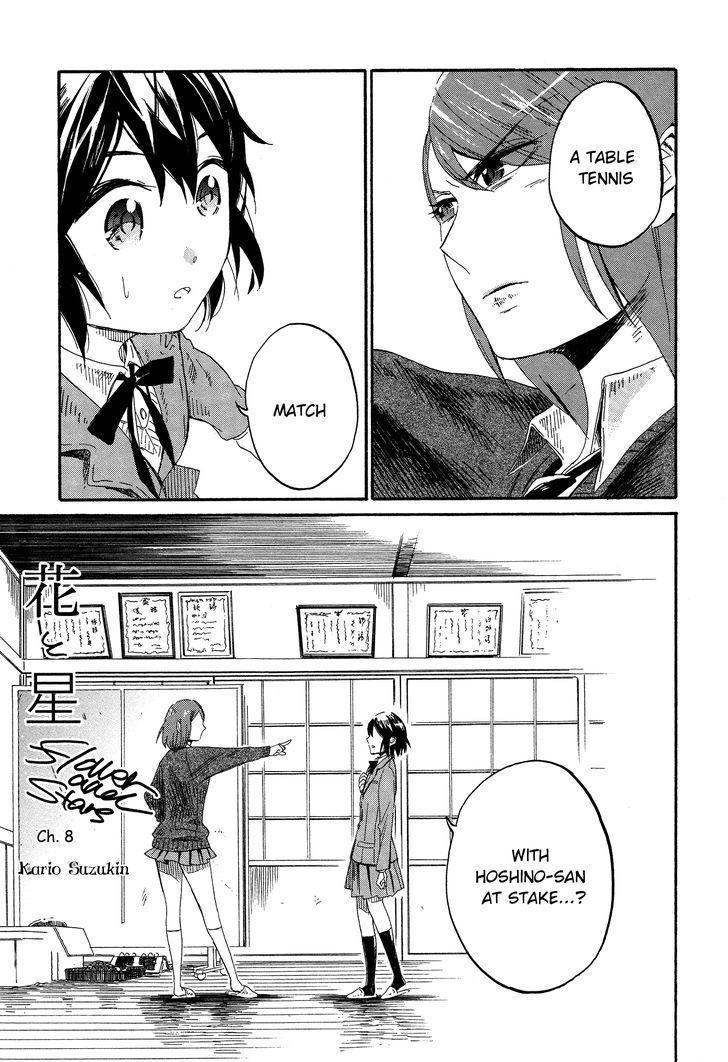 Hana to Hoshi 8 Page 1