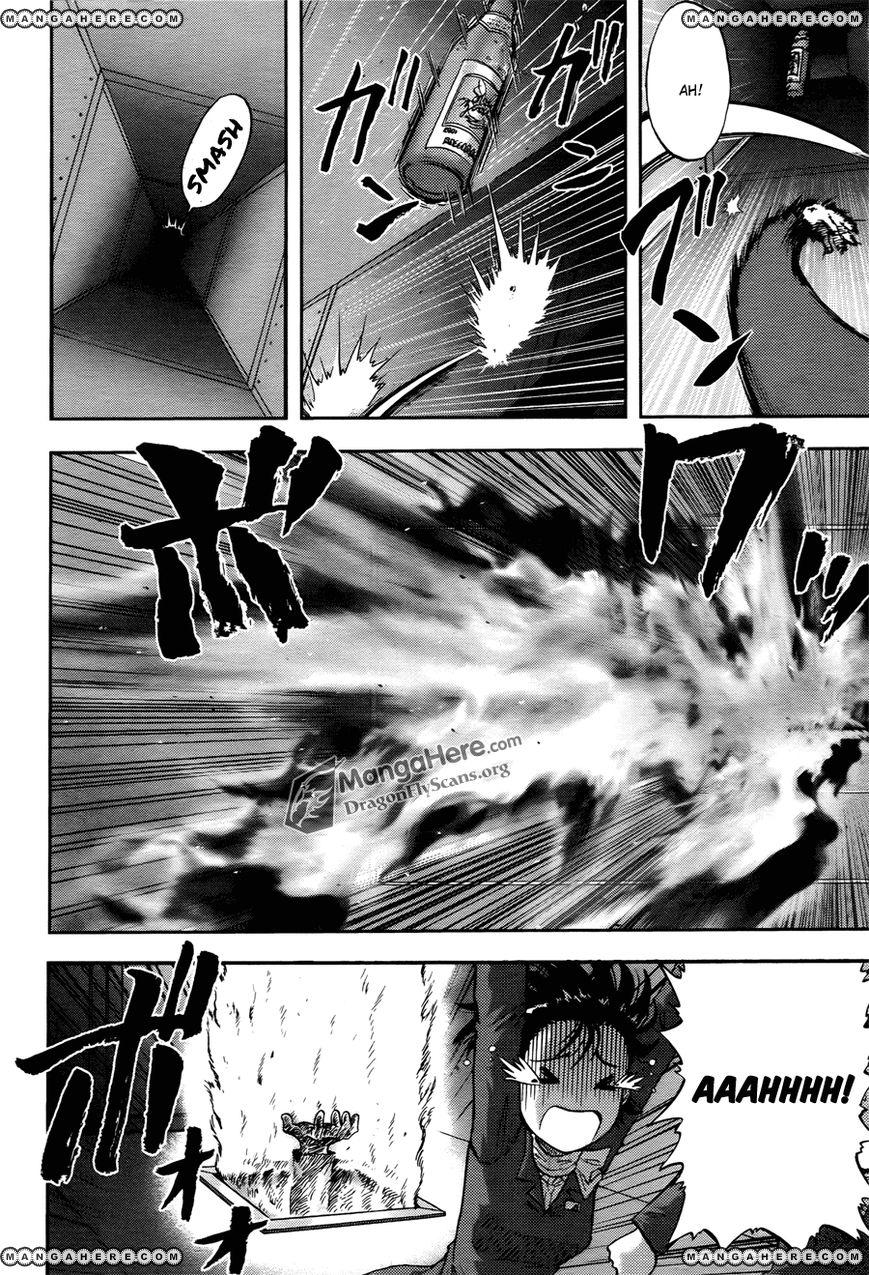 Bucchigiri CA 17 Page 5