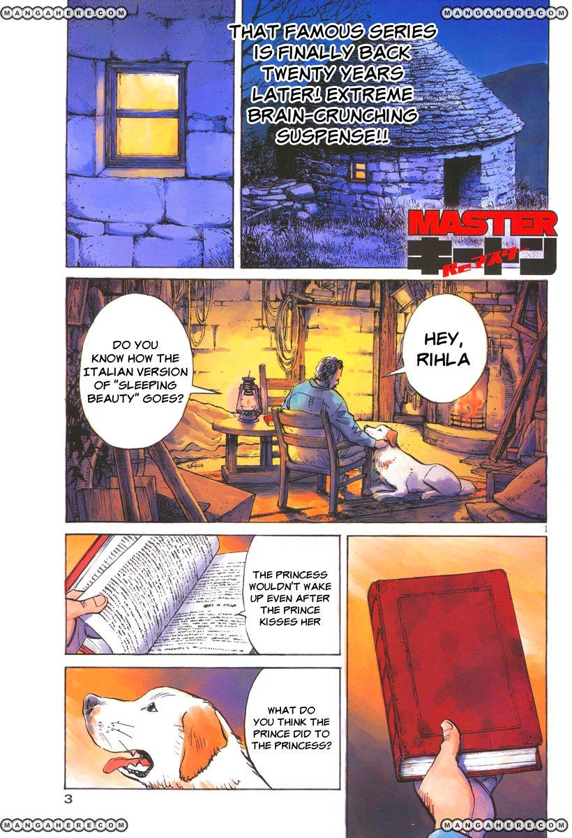 Master Keaton Remaster 1 Page 2