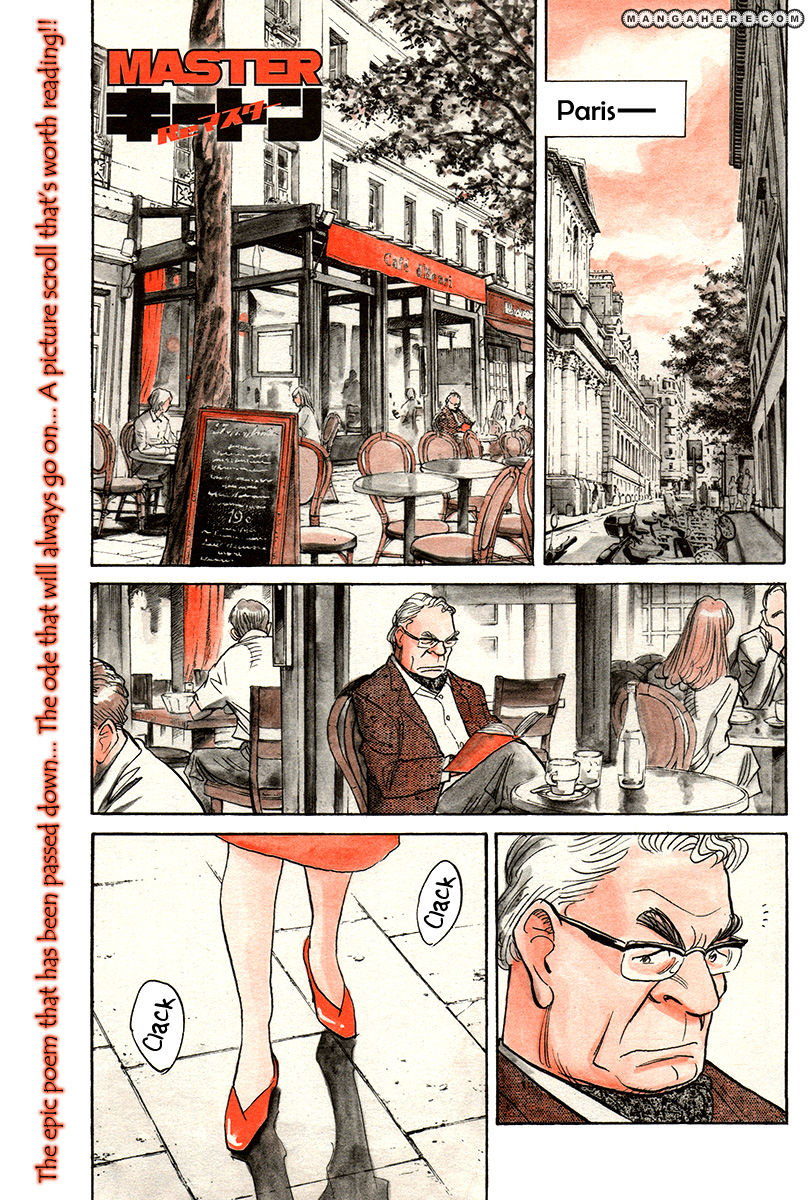 Master Keaton Remaster 3 Page 1