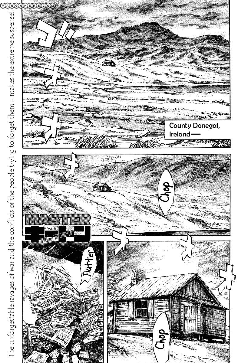 Master Keaton Remaster 4 Page 1