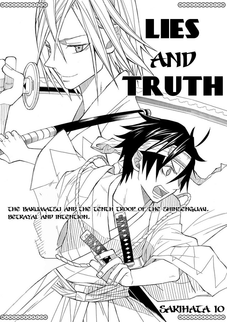 Uso to Makoto 1 Page 2