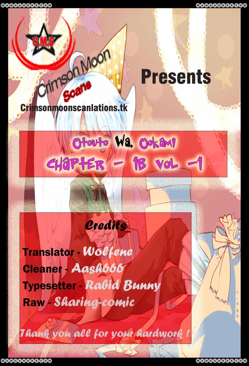 Otouto wa, Ookami 1.2 Page 1
