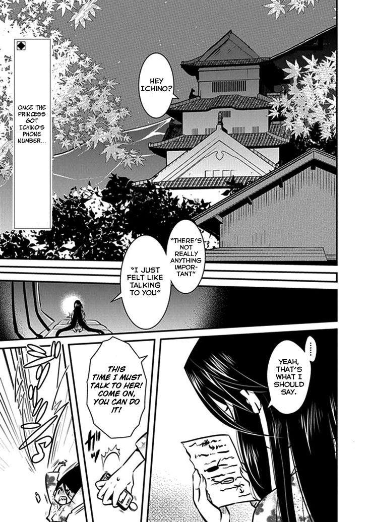 Inugamihime no Shimobe 7 Page 2